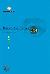 Rapporto Osservasalute 2005